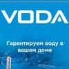 Бурение скважин в Санкт-Петербурге