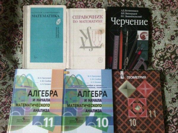 Гдз по алгебре старого издания