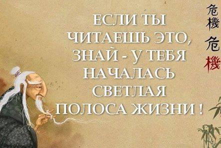 http://cs630317.vk.me/v630317675/16aa3/xKAT5DGRA50.jpg