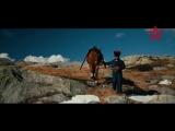 Суворов. Альпы.200 лет спустя.Часть 1.«След в истории».Военная приемка.2016