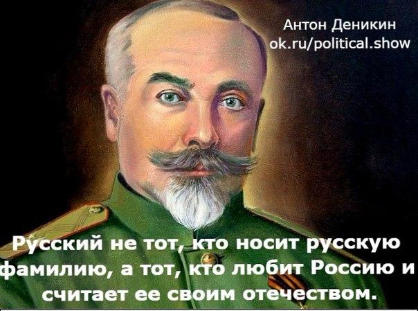 Нонсенс: Русский независим от этнической принадлежности... если сам  себя он считает таковым