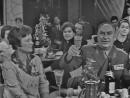 Голубой огонек 1963-1964 (часть 2)