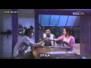 RUS Park Jung Min Elephant sitcom 2 2