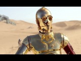 Роботы из Звездных воин эпизод 7 - C-3PO & R2-D2 Meet BB-8 (2015)