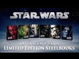 Star Wars Blu-ray Steelbooks Trailer