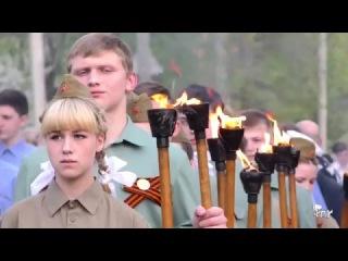 Факельное шествие 2016