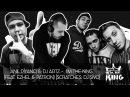Anıl Piyancı DJ Artz - I m the King Feat. Ezhel Patron DJ Sivo Scratches