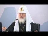 Патриарх Кирилл призвал собирать камни