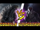 Годзилла vs Гумангозавр BEN 10 - Кто кого bezdarno