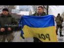 Порошенко приезжай, забери знамя украинское, если ты мужик…