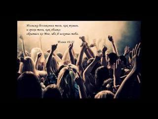 Церковь Исход Ростов - Поклонение MIX. Христианские песни. Музыка для молитвы