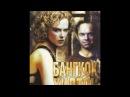 Бангкок Хилтон1989 02 Драма Николь Кидман по пути из Лондона на родину ее заносит…