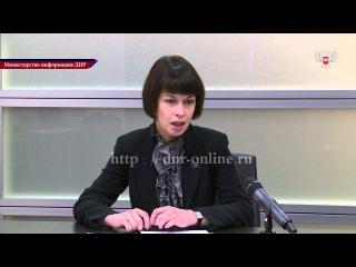 Марина Жейнова о работе комитета НС ДНР по бюджету, финансам и экономичекой политике