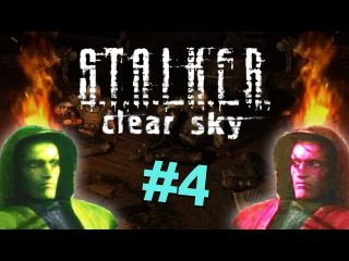 Bandits and Elephant's feet - S.T.A.L.K.E.R. Clear Sky playthrough #4