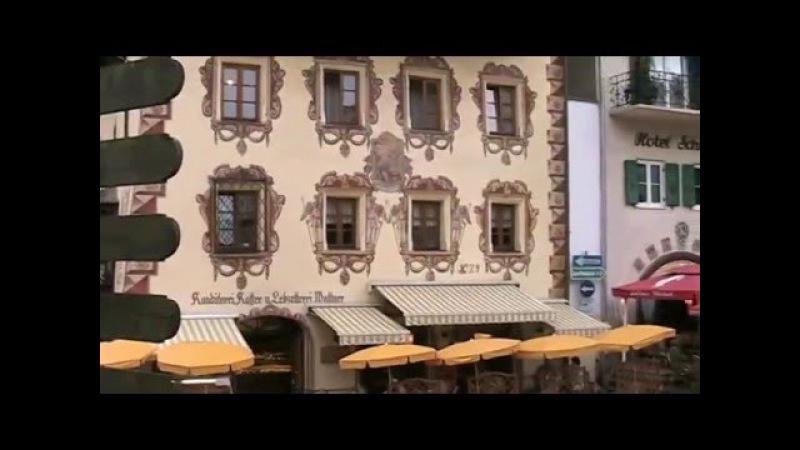Любовница-Светлана Волгина-Австрия