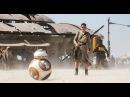 Звёздные войны Пробуждение силы — Русский трейлер 4 2015