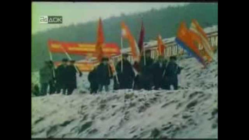 Кинолетопись БАМа — Фильм 6-й — Скорый до Кунермы (1981) » Freewka.com - Смотреть онлайн в хорощем качестве