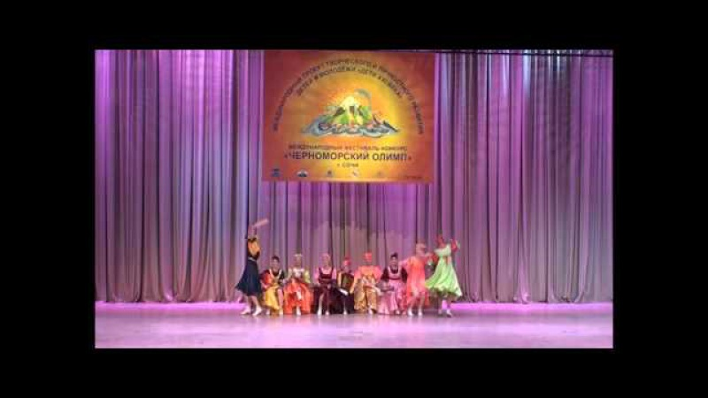 Гала концерт V Черноморский Олимп 20 24 03 2016г 2016 г Сочи