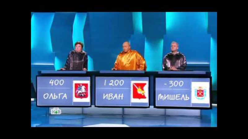 Своя игра. Шамеева - Беляев - Матвеев (05.06.2016)
