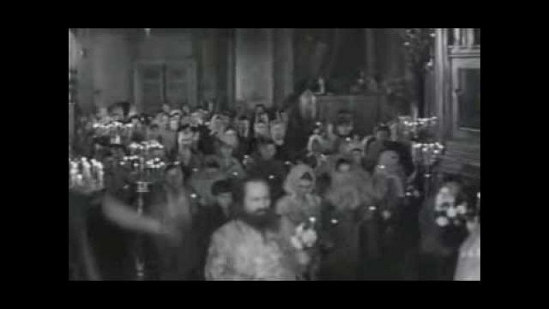 Главный свидетель 1969