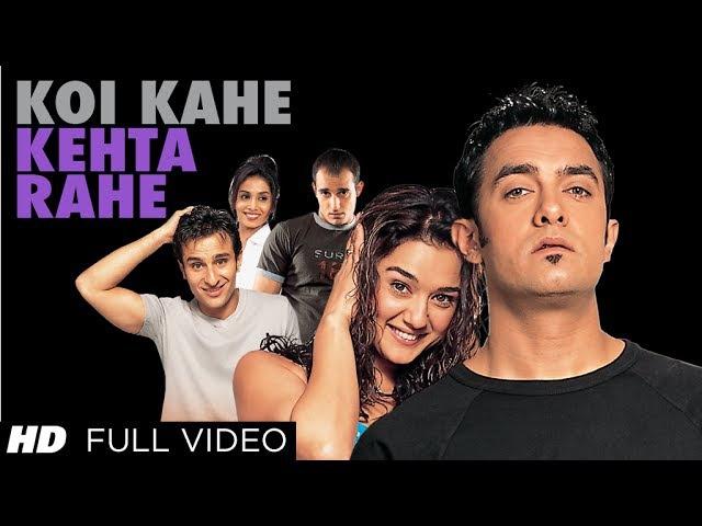 Koi Kahe Kehta Rahe Full Song Dil Chahta Hai Aamir Khan Akshaye Khanna Saif Ali Khan