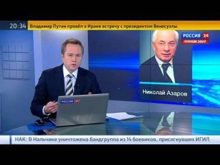 Николай Азаров об энергетической блокаде Крыма