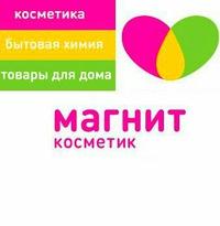 Регистрация в каталогах Бердск раскрутка сайта в Заозёрск