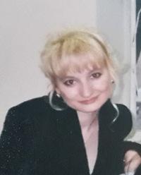 Ирина Перегримова