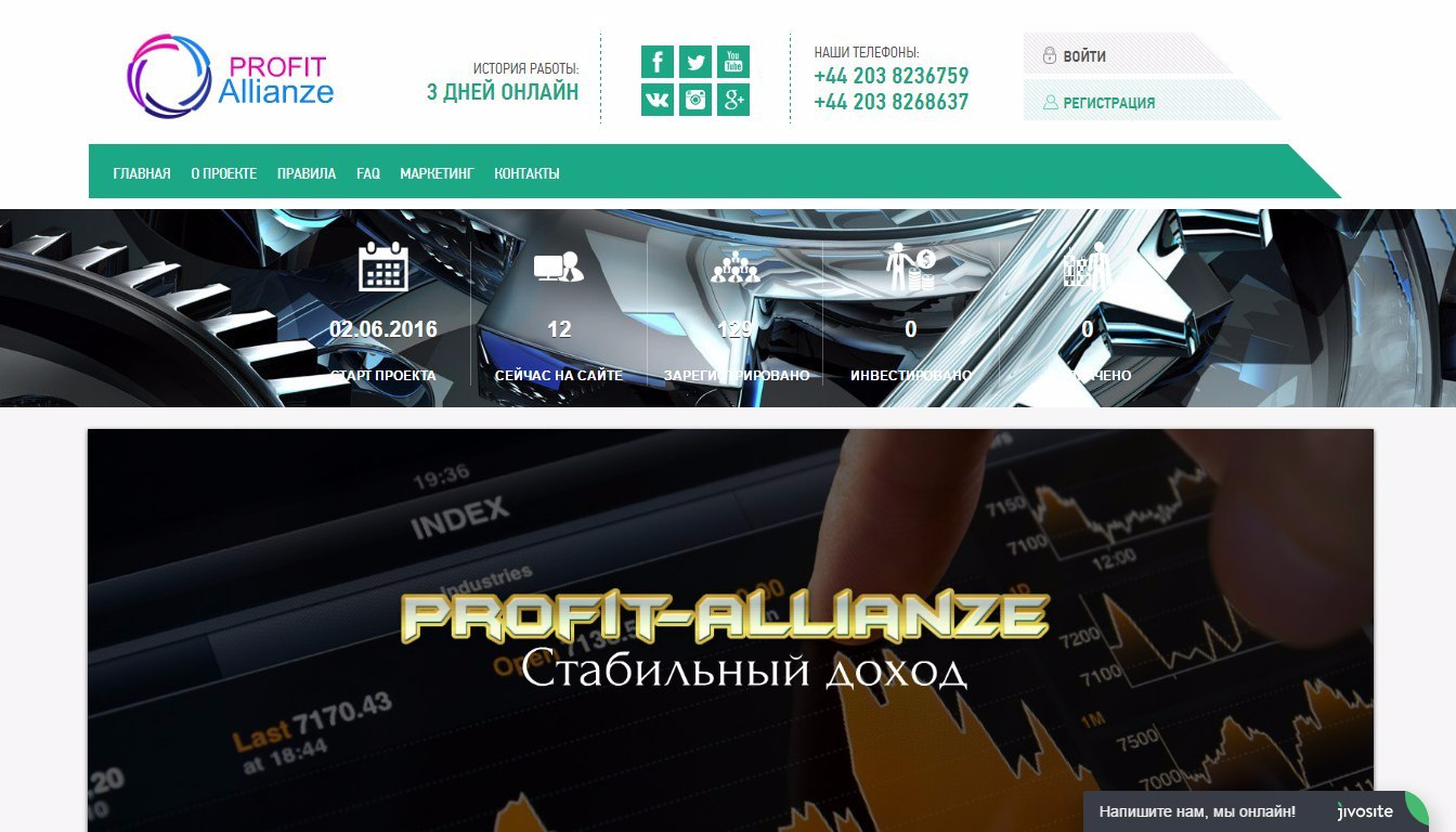Profit Allianze