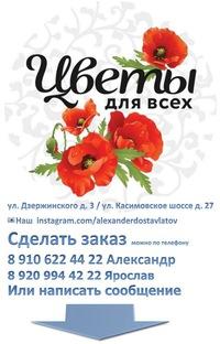 Заказ цветов на дом в рязани доставка цветов орхидея