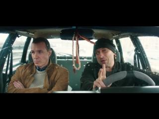 Все о мужчинах (2016) Трейлер