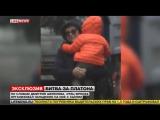 Отец Жанны Фриске о нападении на Дмитрия Шепелева_ «Я приехал к ребенку, а они меня избили!»