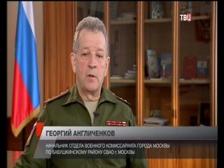 Как, кого и куда сейчас призывают в Российской армии 16.05.16