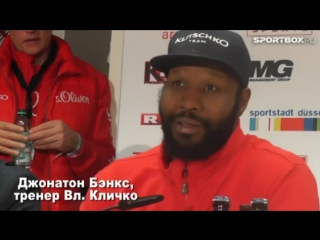 Владимир Кличко назвал причины поражения, а Тайсон Фьюри заявил, что Владимир Кличко  слил бой