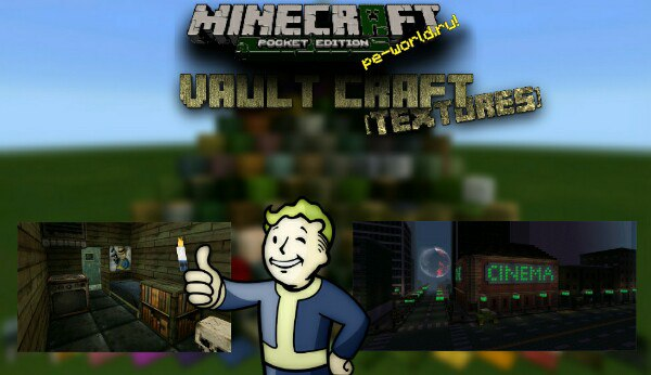 Превью для «VaultCraft   Minecraft PE 0.15.x»