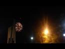 праздничный салют 9 мая 2016 г Фрязино
