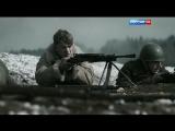 Последний рубеж (2016). Атака немецких танков на позиции панфиловцев