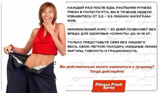 капусте похудеть на сколько можно на-4