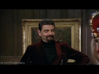 Черная Гадюка туда-сюда / Blackadder Back and Forth (1999) / Комедия