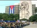 Куба отмечает годовщину смерти Че Гевары