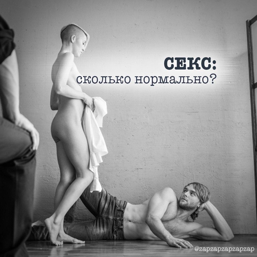 psihologiya-otnosheniy-seks-do-braka