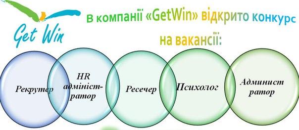 zustrich-studntiv-z-predstavnykamy-korporatyvnoho-universytetu-getwin