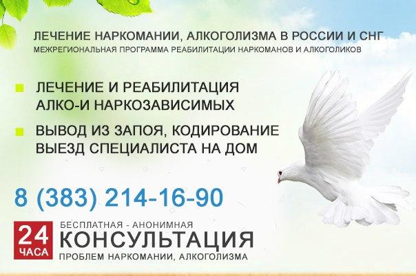 Психологический центр по лечению алкоголизма в Москве вывод из запоя на дому за 1000 руб