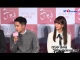 [S영상] 도경수 김소현, 첫사랑 느낌 담은 우산 키스신 (순정) 160104 exo do @ Pure Love Movie Press Conference
