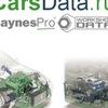 CarsData - данные для ремонта автомобилей