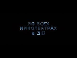 Трейлер №2 фильма Мафия_ игра на выживание Россия