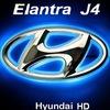 Hyundai Elantra 4 HD Club - Хендай Элантра Клуб