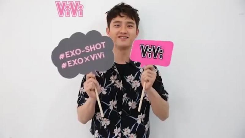 EXO × ViVi連載「EXO-SHOT」vol.4☆D.O.