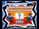 Мобильный киоск QTV (02. 2013) №2