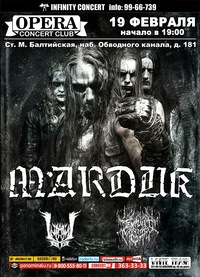 19.02 - Marduk (Swe) - Opera (С-Пб)
